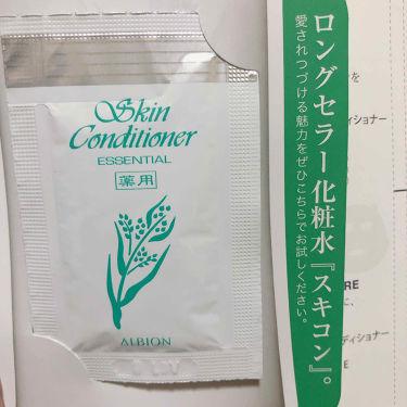 DL プレミアムゲルⅡ/ドクターライン/美容液を使ったクチコミ(4枚目)