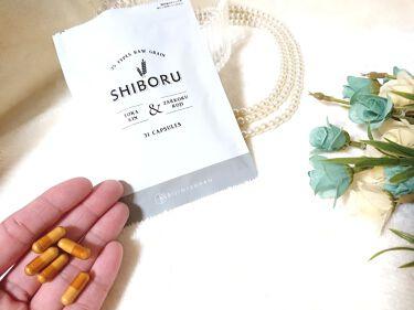 SHIBORU/美人通販/ボディシェイプサプリメントを使ったクチコミ(2枚目)