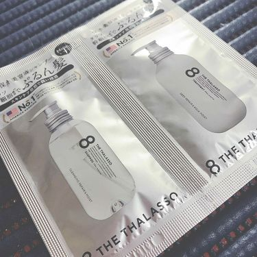 エイトザタラソ クレンジングリペア&モイスト 美容液シャンプー/ディープリペア&アクアモイスト 美容液トリートメント/ステラシード/シャンプー・コンディショナーを使ったクチコミ(1枚目)