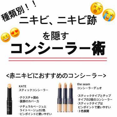 平野 on LIPS 「ニキビ撲滅プロジェクトおすすめプチプラコンシーラー→画像ニキビ..」(1枚目)