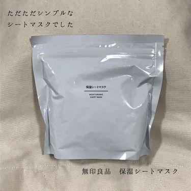 保湿シートマスク/無印良品/シートマスク・パックを使ったクチコミ(1枚目)