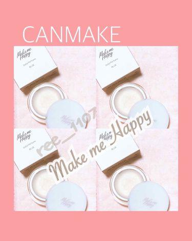 メイクミーハッピー ソリッドパフューム/CANMAKE/香水(レディース)を使ったクチコミ(2枚目)