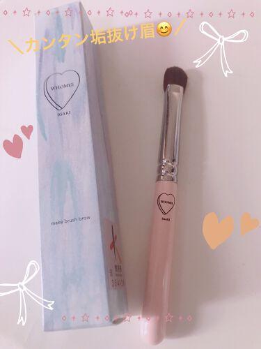 アイブロウブラシ 扇型 熊野筆/WHOMEE/メイクブラシを使ったクチコミ(1枚目)