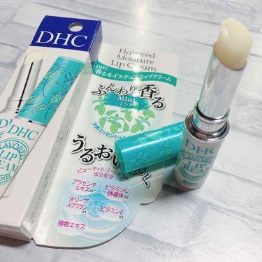 香るモイスチュアリップクリーム ミント/DHC/リップケア・リップクリームを使ったクチコミ(1枚目)