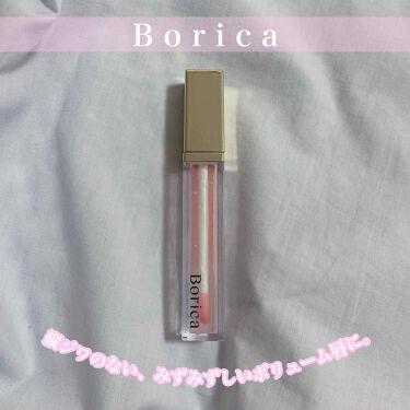 リッププランパー エクストラリッチ/Borica/リップケア・リップクリームを使ったクチコミ(1枚目)
