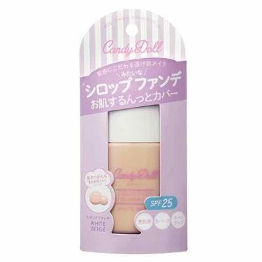 ホワイトピュアパウダー<シャイニー>/CandyDoll/ルースパウダーを使ったクチコミ(3枚目)