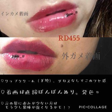 ミネラルルージュ/MiMC/口紅を使ったクチコミ(2枚目)