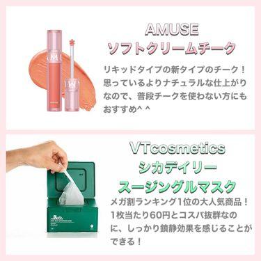 リップ スリーピングマスク/LANEIGE/リップケア・リップクリームを使ったクチコミ(2枚目)