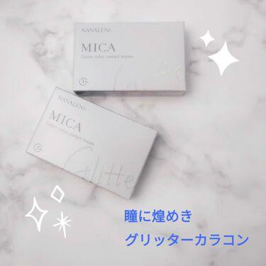 MICA.3month/NANA LENS/カラーコンタクトレンズを使ったクチコミ(1枚目)