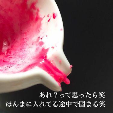薬用リップスティックXD/メンソレータム/リップケア・リップクリームを使ったクチコミ(4枚目)