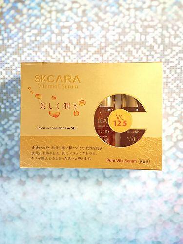エスケーカラビジュン/SKCARA/美容液を使ったクチコミ(4枚目)