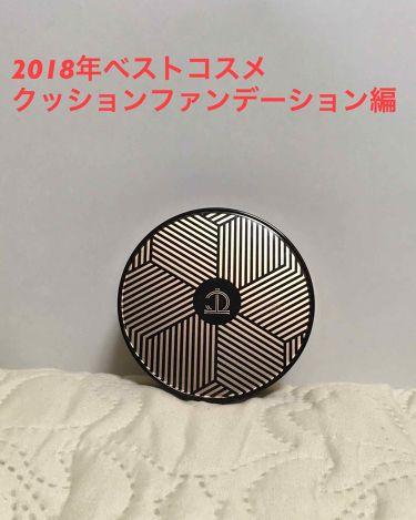 ビヨンド パーフェクティング ファンデーション 19/CLINIQUE/コンシーラーを使ったクチコミ(4枚目)