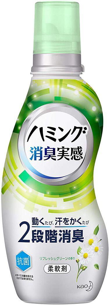 2021/3/27発売 ハミング ハミング消臭実感 リフレッシュグリーンの香り