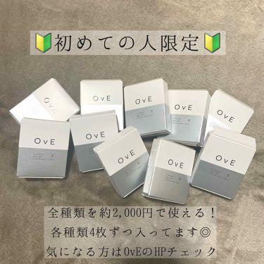 OvE/OvE/カラーコンタクトレンズを使ったクチコミ(3枚目)