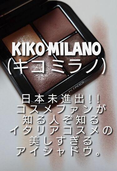 キコミラノ ブライトカルテットベイクドアイシャドーパレット/KIKO/パウダーアイシャドウを使ったクチコミ(1枚目)