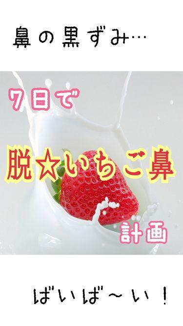 孔雀さんの「ペリカン石鹸ドットウォッシー洗顔石鹸<洗顔石鹸>」を含むクチコミ