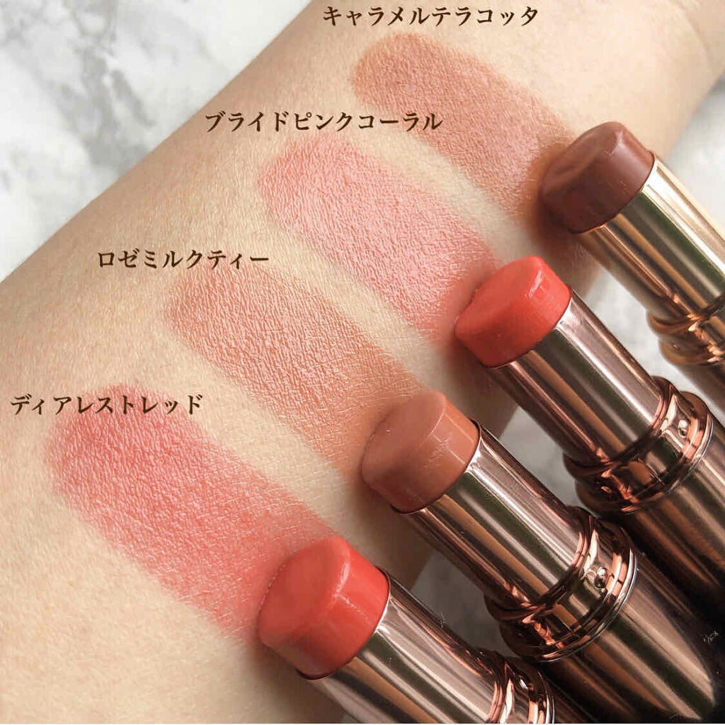 https://cdn.lipscosme.com/image/957c3e702fafd78d40028d67-1589790040-thumb.png
