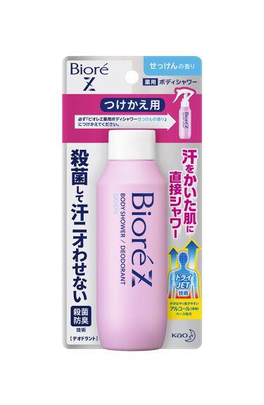 ビオレZ 薬用ボディシャワー せっけんの香りつけかえ用