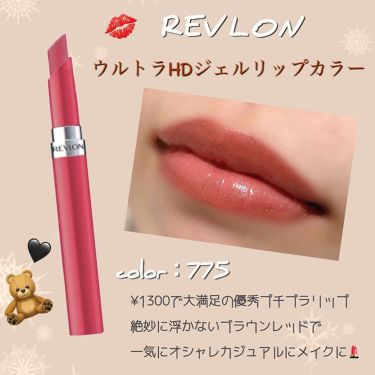 ウルトラ HD ジェル リップカラー/REVLON/口紅 by B l a i  r