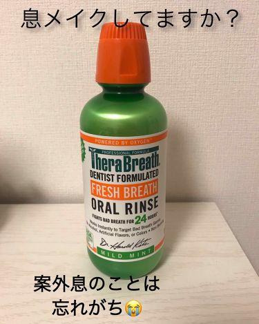 Fresh Breath  Oral Rinse/その他/マウスウォッシュ・スプレーを使ったクチコミ(1枚目)