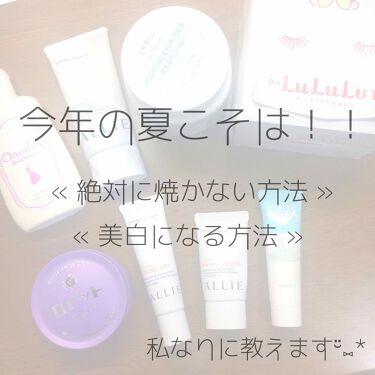 みどり。さんの「ロゼットロゼット洗顔パスタ ホワイトダイヤ<洗顔フォーム>」を含むクチコミ