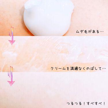 薬用ヘアリムーバルクリーム/ミュゼコスメ/脱毛・除毛を使ったクチコミ(5枚目)