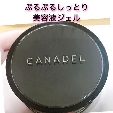 プレミアゼロ/CANADEL/オールインワン化粧品を使ったクチコミ(1枚目)