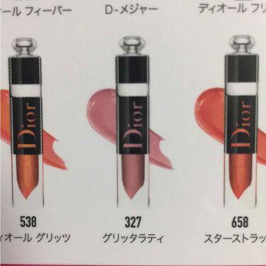 ME エクストラ 4/IPSA/化粧水を使ったクチコミ(3枚目)