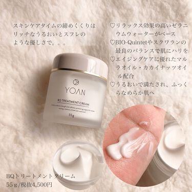 フルラインセット/YOAN/化粧水を使ったクチコミ(7枚目)