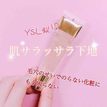 美容液マスクプライマー/Borica/化粧下地 by マカロニア