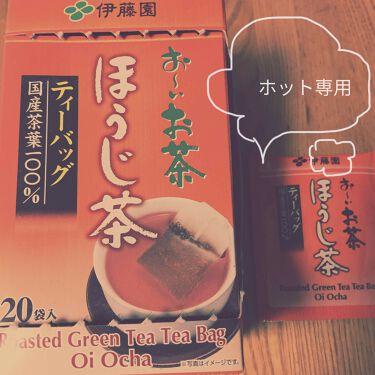 お〜いお茶 ほうじ茶 ティーバッグ/伊藤園/ドリンクを使ったクチコミ(1枚目)