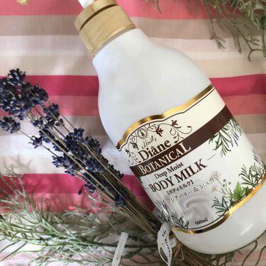 ボタニカルボディミルク ディープモイスト ハニーオランジュの香り/モイストダイアン/ボディミルクを使ったクチコミ(1枚目)