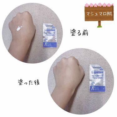 コパトーン キレイ魅せUV マシュマロ肌/コパトーン/日焼け止め(顔用)を使ったクチコミ(3枚目)