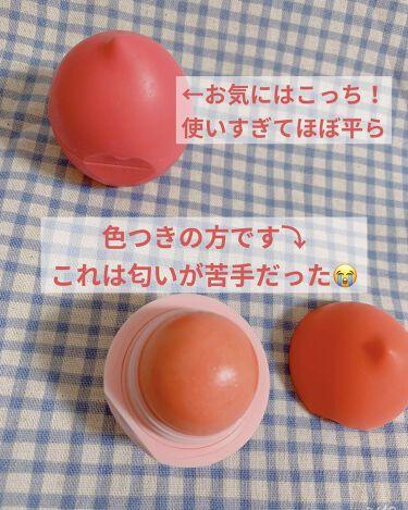 Chu Lip/Chu Lip /リップケア・リップクリームを使ったクチコミ(2枚目)