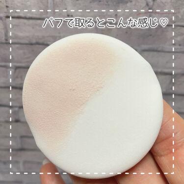 ランタンポレル ブロッサム クリーム コンパクト/GIVENCHY/化粧下地を使ったクチコミ(3枚目)