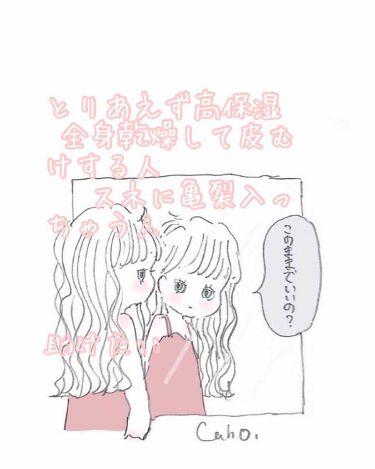 ボディスクラブ/nukura/ボディスクラブを使ったクチコミ(1枚目)