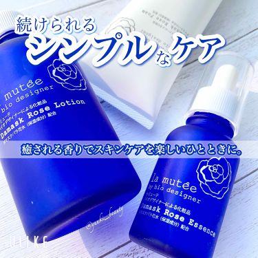 ビオリズム洗顔フォーム/その他/洗顔フォームを使ったクチコミ(1枚目)