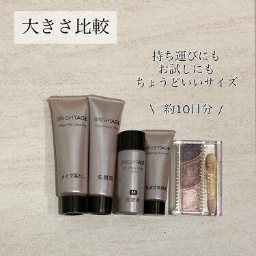 クリア クリーミーウォッシュ/BRIGHT AGE/洗顔フォームを使ったクチコミ(2枚目)
