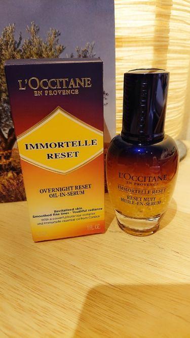 イモーテル オーバーナイトリセットセラム/L'OCCITANE/美容液を使ったクチコミ(1枚目)