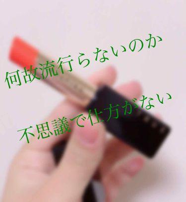 トゥルーメルティングリップスティック/A'PIEU/口紅を使ったクチコミ(1枚目)
