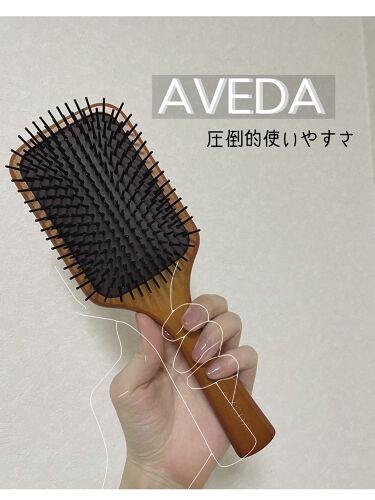 【画像付きクチコミ】AVEDAのパドルブラシとにかく髪のとかし心地最高😚普通のブラシだとしっかり目にとかすと頭皮傷つけちゃいそうなのと痛いしで抵抗あったけど、これは土台の黒い部分がクッションのようになっていて力入っても頭皮に刺さらないで受け止めてくれるイ...