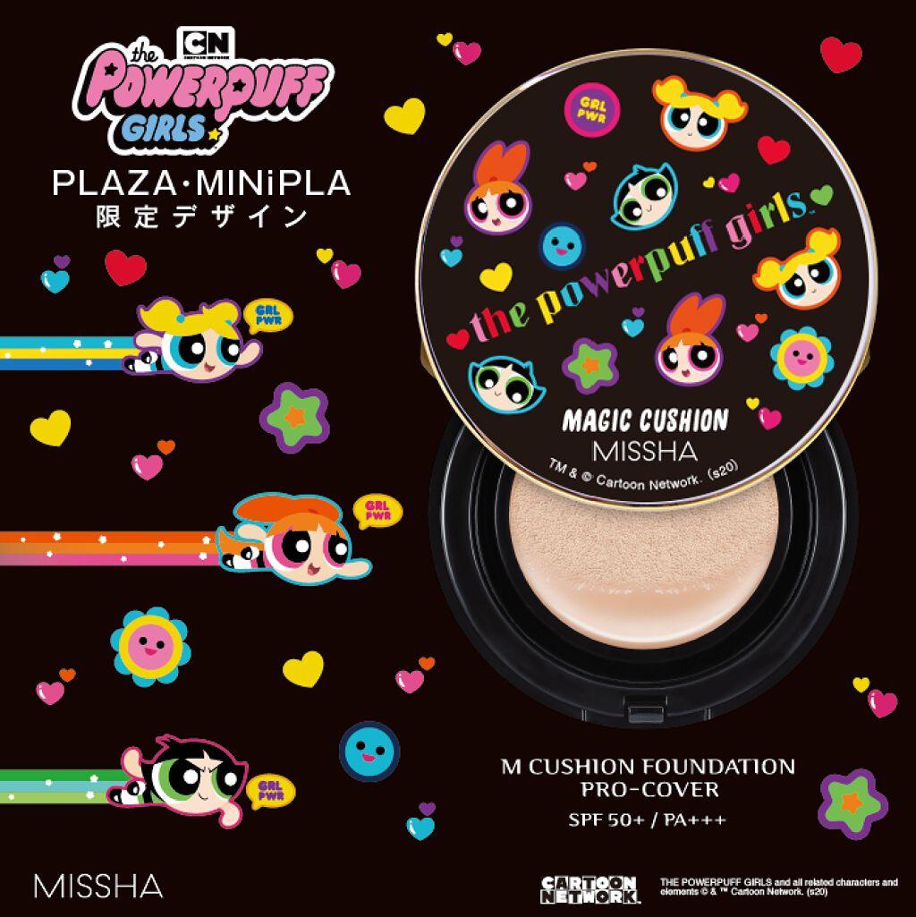 公式 Missha On Lips ミシャの大人クッションファンデ プロカバー が 初のキャラクタ Lips