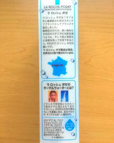 UVイデア XL プロテクションミスト/LA ROCHE-POSAY/日焼け止め(顔用)を使ったクチコミ(3枚目)