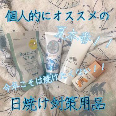 サボンドゥブラン カラーコントロールUVクリーム/SABON/日焼け止め(顔用)を使ったクチコミ(1枚目)