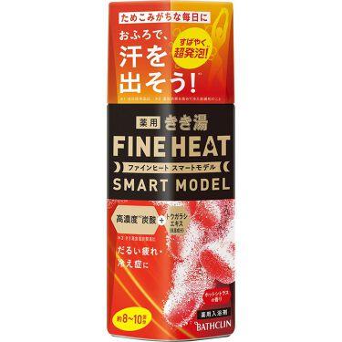 きき湯 ファインヒート スマートモデル ボトル