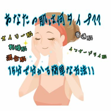🇰🇷유키(yuki)🐷さんの「モッチスキンモッチスキン 吸着泡洗顔 BK<洗顔フォーム>」を含むクチコミ