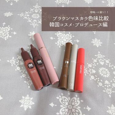ピンク モーメント インク カラー カラ/PERIPERA/マスカラを使ったクチコミ(1枚目)