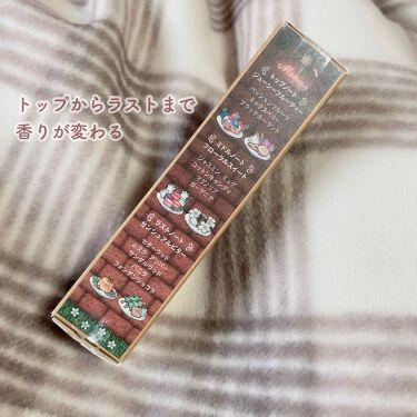 マジョロマンティカ 373/MAJOLICA MAJORCA/香水(レディース)を使ったクチコミ(7枚目)