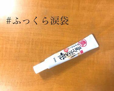 miniiyoさんの「なめらか本舗目元ふっくらクリーム<アイケア・アイクリーム>」を含むクチコミ