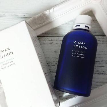 C-マックス ローション/キャシーズチョイス/化粧水を使ったクチコミ(1枚目)